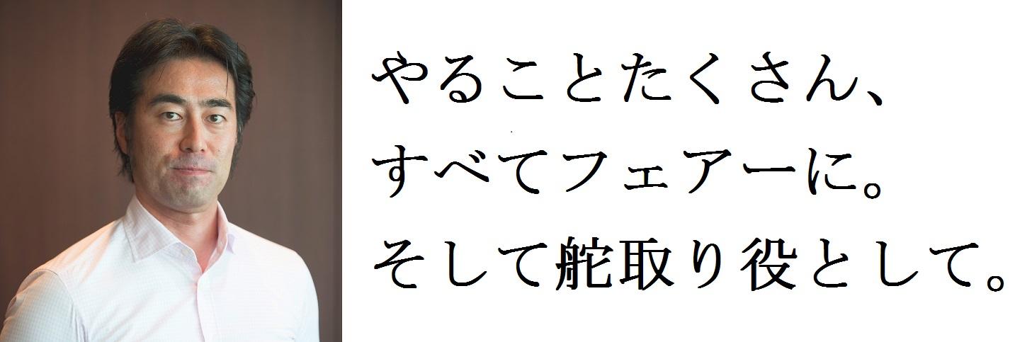 _DIS4598 (2修正中)-3